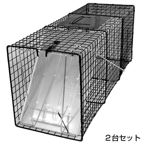 猫 保護「踏板式 捕獲器 改良型(ブラック) 2台セット」ハクビシン 捕獲機