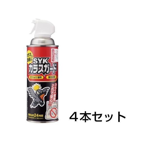 「カラスガード 420ml 4本セット」カラスよけ スプレー 塗料