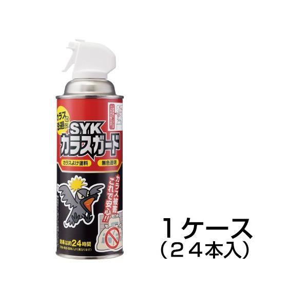 「カラスガード 420ml 1ケース(24本入)」カラスよけ スプレー 塗料