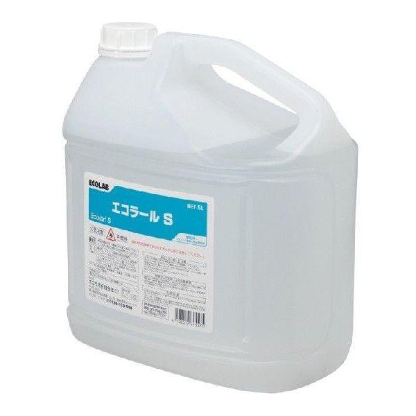 業務用除菌剤 エコラボ エコラールS(5L×2)|kwonder