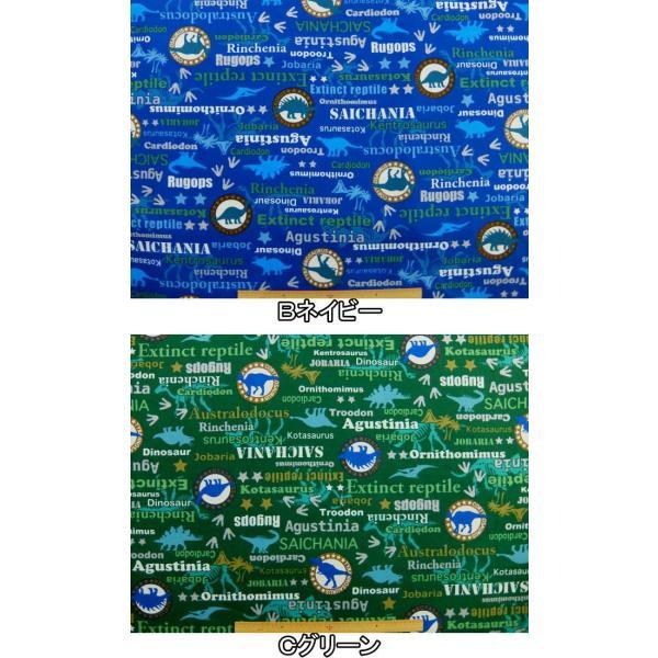 メーカー完売 入園入学 オックス生地 布 恐竜王国 840 ラメ入り ティラノサウルス トリケラトプス アパトサウルス ステゴサウルス 商用利用可能|ky-yoshikawa|02