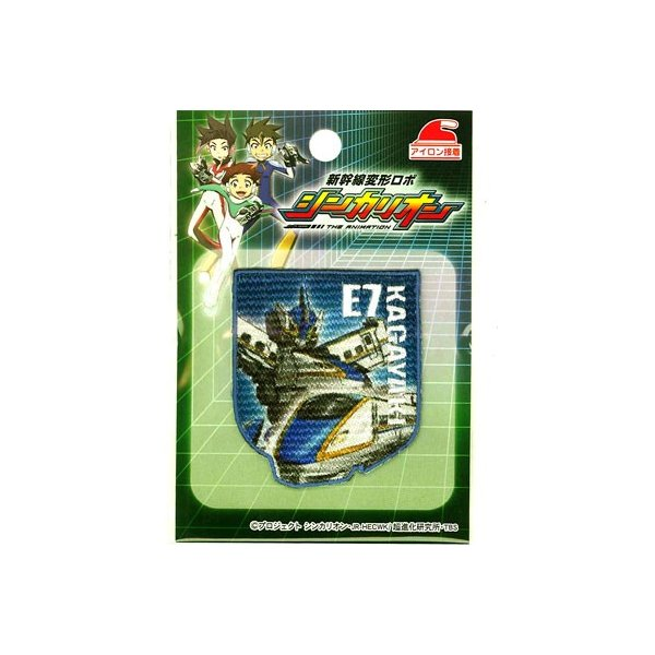 PRS500-60980 キャラクターワッペン アップリケ 新幹線変形ロボ シンカリオン E7かがやきPRS500−60980 ky-yoshikawa