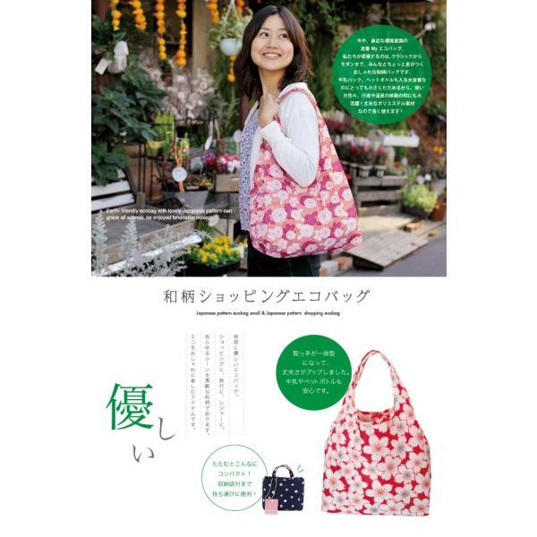 和柄ショッピングエコバッグ 猫と薔薇