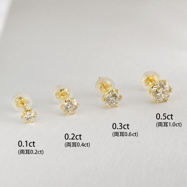 ダイヤモンド ピアス K18イエローゴールド 合計0.4カラット スタッド  プレゼント 天然石 京セラ