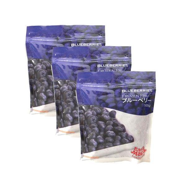 ブルーベリー 冷凍 500g×3袋 トロピカルマリア
