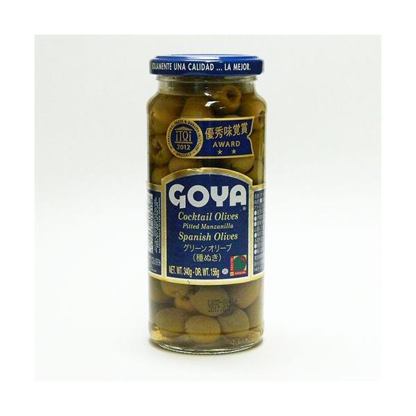 GOYA グリーンオリーブ(種抜き) 156g(内容総量340g)【非常食】【保存食】【長期保存】
