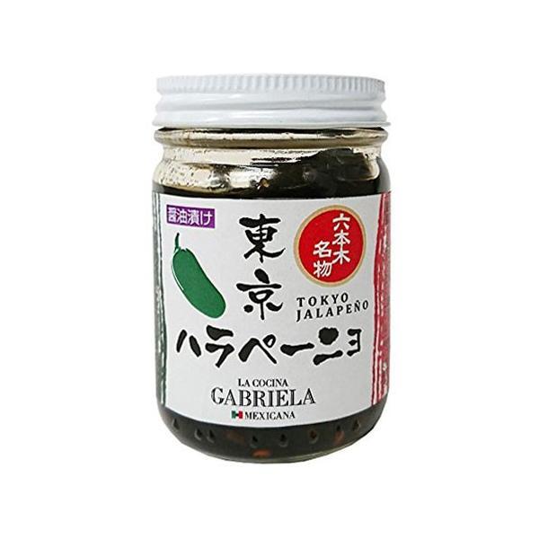 東京ハラペーニョ 125g TOKYO JALAPENO LA COCINA GABRIELA MEXICANA【缶詰 セット】【非常食】【保存食】【長期保存】