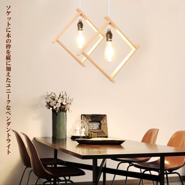 ペンダントライト E26 LED電球対応 木枠 シーリングライト 食卓 居間 キッチン 玄関 トイレ 洋風 北欧  ナチュラル モダン ホワイト 電球別売り|kyodo-store|02