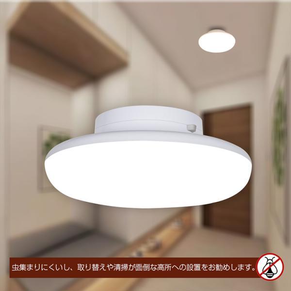 LEDシーリングライト 20W LED 小型シーリングライト 昼光色 電球色 4畳 6畳 2000lm 6000K 薄形 引掛シーリング 玄関 廊下 階段 工事不要 省エネ|kyodo-store|11