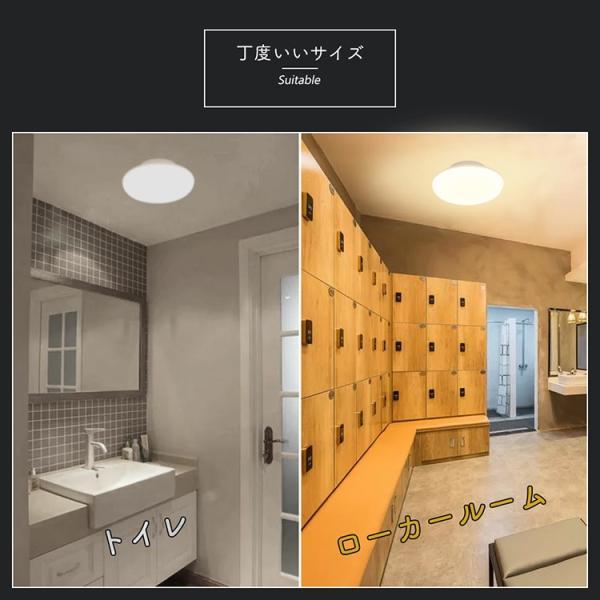 LEDシーリングライト 20W LED 小型シーリングライト 昼光色 電球色 4畳 6畳 2000lm 6000K 薄形 引掛シーリング 玄関 廊下 階段 工事不要 省エネ|kyodo-store|06
