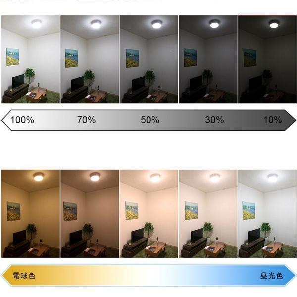 シーリングライト 4畳 6畳 2100lm 調光 調色 天井照明 薄形 20W LED照明 引掛シーリング  エコ  電球色 昼光色 昼白色 引掛式 工事不要 省エネ 目に優しい|kyodo-store|02