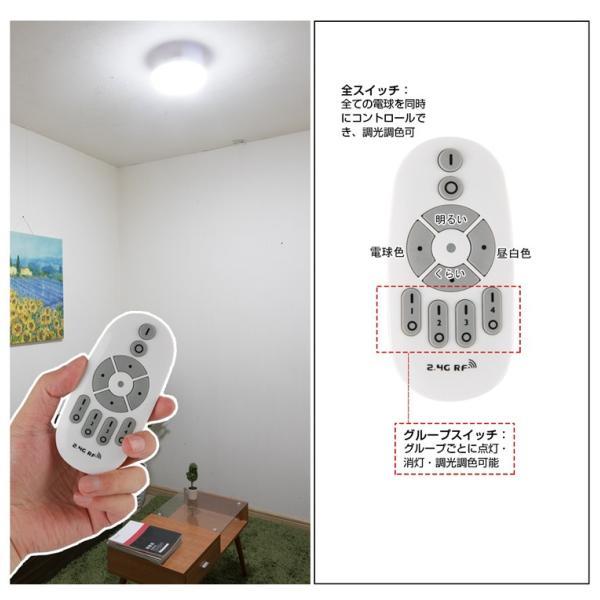 シーリングライト 4畳 6畳 2100lm 調光 調色 天井照明 薄形 20W LED照明 引掛シーリング  エコ  電球色 昼光色 昼白色 引掛式 工事不要 省エネ 目に優しい|kyodo-store|08