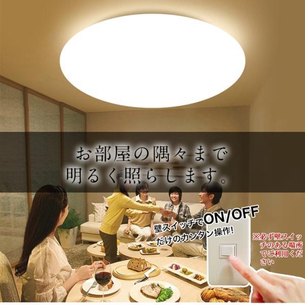 LEDシーリングライト 12畳 4800lm 50w 電球色昼光色 おしゃれ インテリア 取付簡単 省エネ エコ 引掛式 玄関 台所 廊下 リビング ダイニング 寝室 kyodo-store 02