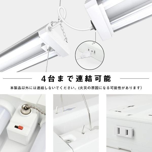LED蛍光灯 器具一体型 40W形 2灯相当 電球色 昼白色 昼光色 シーリングライト ベースライト 36W 4000lm プルスイッチ 8台まで連結可能 工場 ショーピングモール|kyodo-store|05