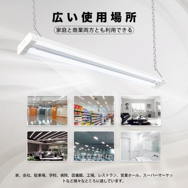 LED蛍光灯 器具一体型 40W形 2灯相当 電球色 昼白色 昼光色 シーリングライト ベースライト 36W 4000lm プルスイッチ 8台まで連結可能 工場 ショーピングモール|kyodo-store|10