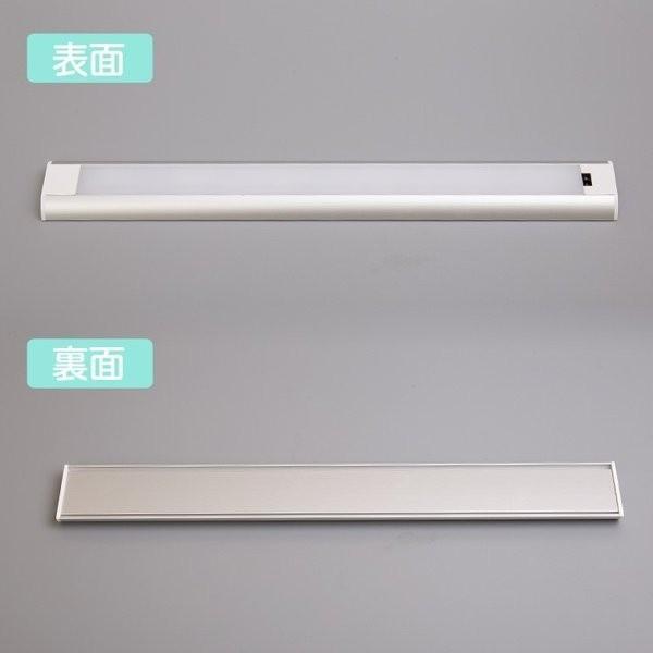 LEDバーライト 直管形LEDランプ LEDエコスリム ledスリムライト30cm 5W 380lm 4000K PSE認証  非接触スイッチ式LEDスリムバーライト 調光機能付|kyodo-store|05