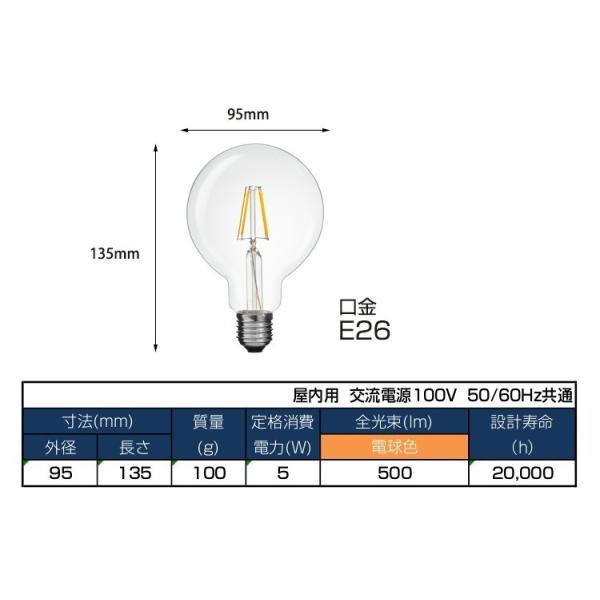 ペンダントライト 1灯 E26 LED電球付き 60W形相当 ボールG95 木枠 シーリングライト フィラメント LEDエジソン LEDクリア電球インテリア照明 洋風 北欧|kyodo-store|11