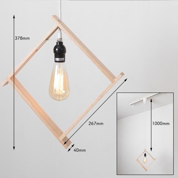 ペンダントライト 1灯 E26 LED電球付き 60W形相当 ボールG95 木枠 シーリングライト フィラメント LEDエジソン LEDクリア電球インテリア照明 洋風 北欧|kyodo-store|03