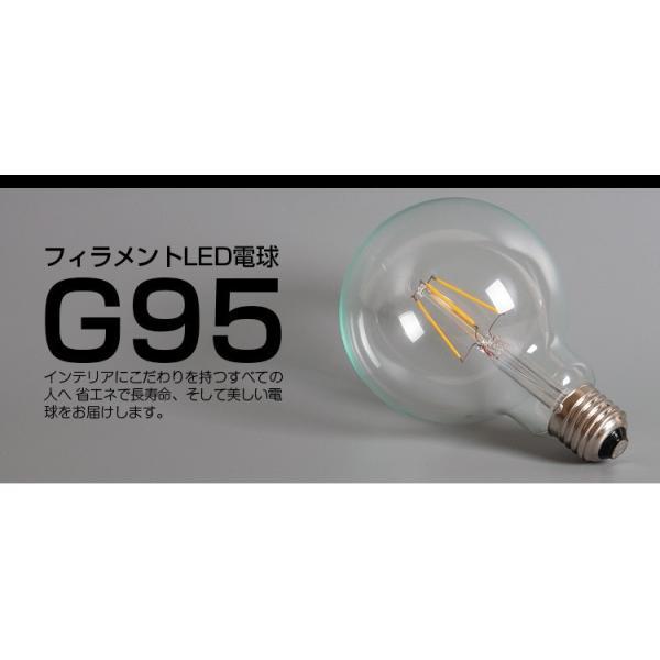 ペンダントライト 1灯 E26 LED電球付き 60W形相当 ボールG95 木枠 シーリングライト フィラメント LEDエジソン LEDクリア電球インテリア照明 洋風 北欧|kyodo-store|06