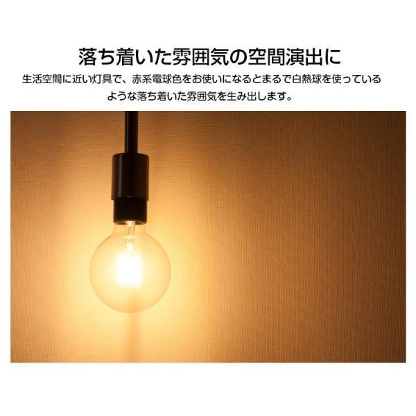 ペンダントライト 1灯 E26 LED電球付き 60W形相当 ボールG95 木枠 シーリングライト フィラメント LEDエジソン LEDクリア電球インテリア照明 洋風 北欧|kyodo-store|07