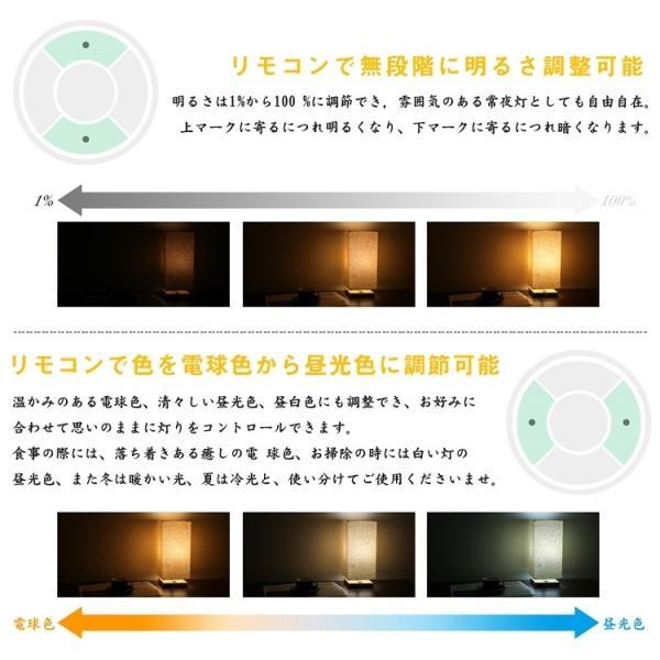テーブルランプ フロアスタンドライト 電気スタンド LED対応 E26 1灯 スタンドランプ  木製 麻 フロアライト 和風 ベッドサイドランプ 寝室 和室 コンパクト|kyodo-store|14