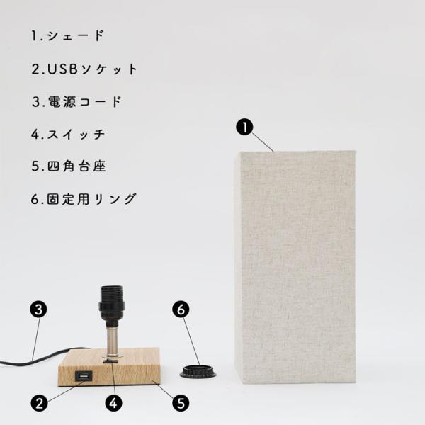 テーブルランプ フロアスタンドライト 電気スタンド LED対応 E26 1灯 スタンドランプ  木製 麻 フロアライト 和風 ベッドサイドランプ 寝室 和室 コンパクト|kyodo-store|04