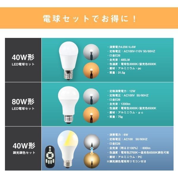 テーブルランプ フロアスタンドライト 電気スタンド LED対応 E26 1灯 スタンドランプ  木製 麻 フロアライト 和風 ベッドサイドランプ 寝室 和室 コンパクト|kyodo-store|08