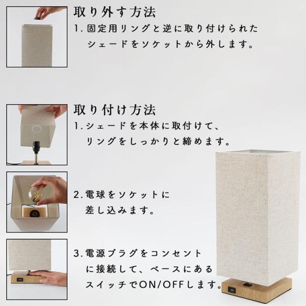 テーブルランプ フロアスタンドライト 電気スタンド LED対応 E26 1灯 スタンドランプ  木製 麻 フロアライト 和風 ベッドサイドランプ 寝室 和室 コンパクト|kyodo-store|10
