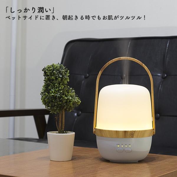 アロマディフューザー LEDランタン アロマライト 加湿器 静音 空気浄化器 タイマー キャンプランプ 花粉症対策 防災 潤い 節電|kyodo-store|02