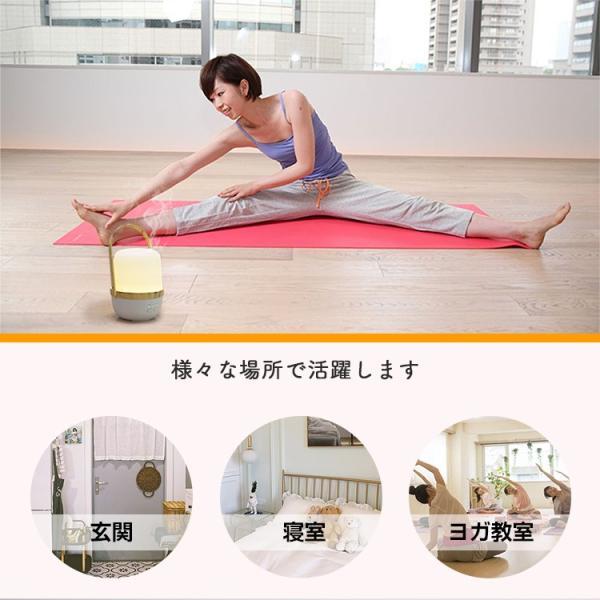 アロマディフューザー LEDランタン アロマライト 加湿器 静音 空気浄化器 タイマー キャンプランプ 花粉症対策 防災 潤い 節電|kyodo-store|12