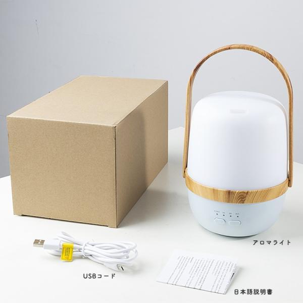 アロマディフューザー LEDランタン アロマライト 加湿器 静音 空気浄化器 タイマー キャンプランプ 花粉症対策 防災 潤い 節電|kyodo-store|13