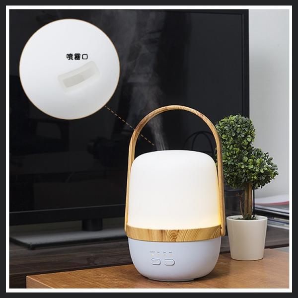 アロマディフューザー LEDランタン アロマライト 加湿器 静音 空気浄化器 タイマー キャンプランプ 花粉症対策 防災 潤い 節電|kyodo-store|04