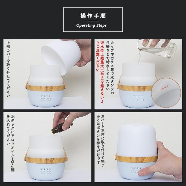 アロマディフューザー LEDランタン アロマライト 加湿器 静音 空気浄化器 タイマー キャンプランプ 花粉症対策 防災 潤い 節電|kyodo-store|05