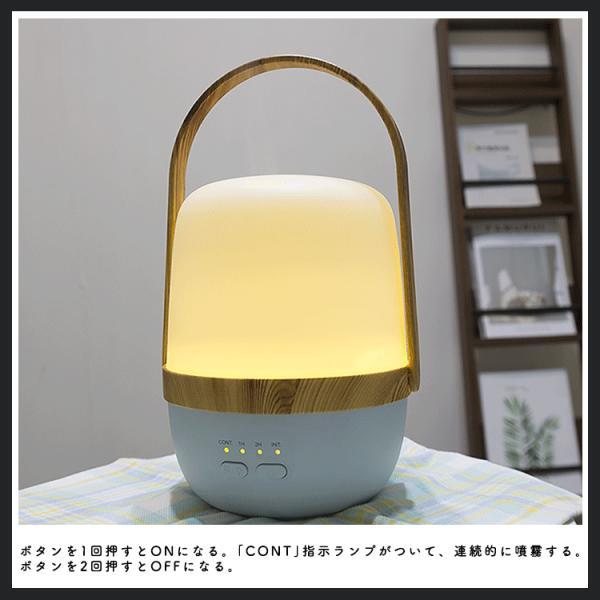 アロマディフューザー LEDランタン アロマライト 加湿器 静音 空気浄化器 タイマー キャンプランプ 花粉症対策 防災 潤い 節電|kyodo-store|07
