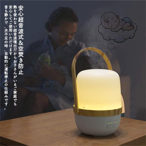 アロマディフューザー LEDランタン アロマライト 加湿器 静音 空気浄化器 タイマー キャンプランプ 花粉症対策 防災 潤い 節電|kyodo-store|10