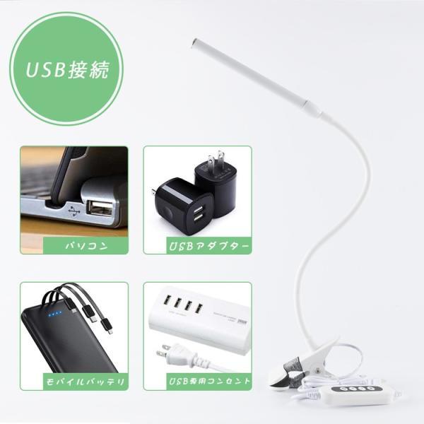 クリップライト LED デスクスタンド 読書灯 調光調色 USBランプ ベッドライト テーブルライト 仕事 寝室 卓上 ベッドサイド 学習用 哺乳 子供用 目に優しい|kyodo-store|07