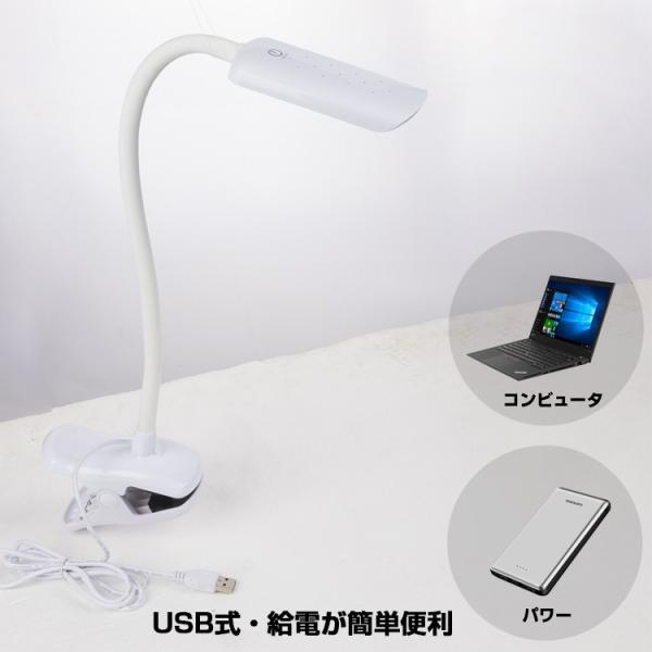 LEDクリップライト デスクスタンド  電気スタンド  led 目に優しい 自然光  タッチセンサー寝室 読書灯 学習机 勉強机 譜面ライト|kyodo-store