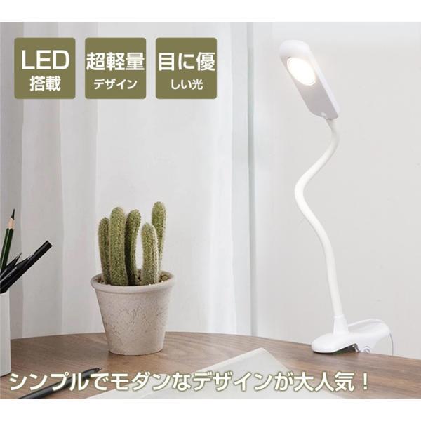 LEDクリップライト デスクスタンド  電気スタンド  led 目に優しい 自然光  タッチセンサー寝室 読書灯 学習机 勉強机 譜面ライト|kyodo-store|02