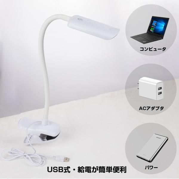 LEDクリップライト デスクスタンド  電気スタンド  led 目に優しい 自然光  タッチセンサー寝室 読書灯 学習机 勉強机 譜面ライト|kyodo-store|08