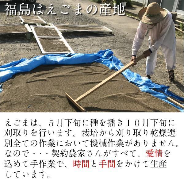 えごま油 国産 無添加 福島県産えごま油100g 圧搾製法|kyodoseiyu|03