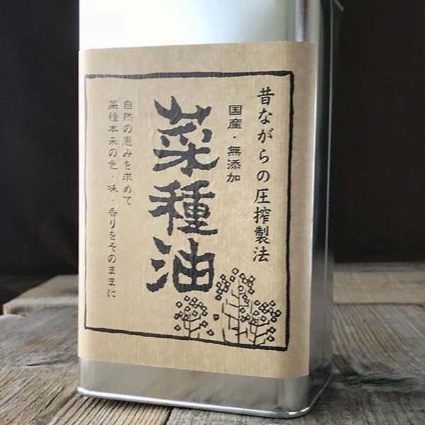 菜種油 国産 無添加 昔ながらの圧搾製法 福島県産なたね油 1,650g|kyodoseiyu|06