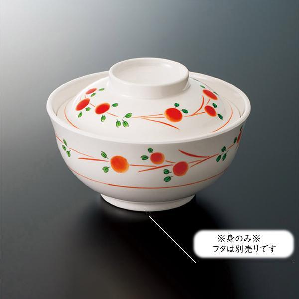 メラミン製 種丼(身)(紅玉花) スリーライン[GW-550C] 食器 メラミン プラスチック製 樹脂製 業務用 和食器 皿 どんぶり ごはん 麺