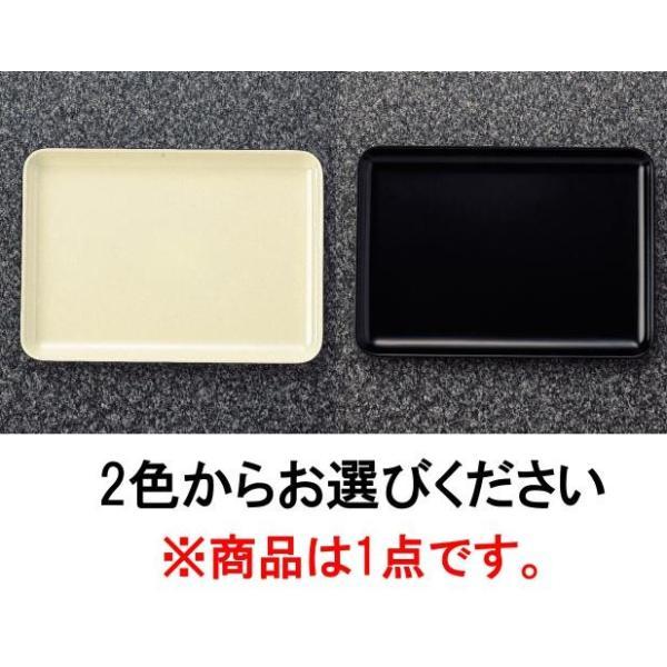 メラミン 和風食器アイテム 切手盆・大 黒・アイボリー (212×152×15mm) マンネン/萬年[118L] 業務用プラスチック製和食器