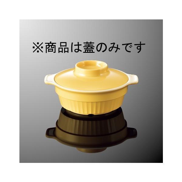 メラミン 耳付きボール 直径127mm H34mm ふた(商品はふたのみ) イエロー・C[E80CY] マルケイ 業務用 D8