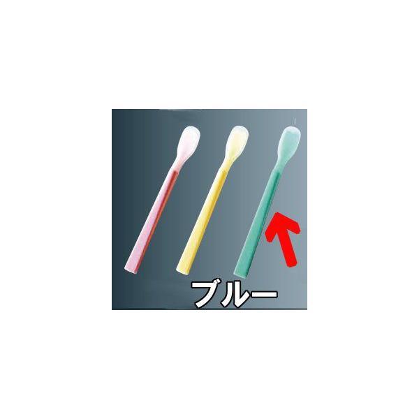 介護用スプーン 離乳食や介助用、お菓子やソース作りに重宝! 口あたりやさしいスプーン小(ミニ)ブルー(8-1783-0303)