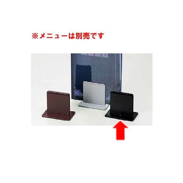 えいむ メタル薄型メニューブック立 BS-23 ブラック メニュースタンド・卓上サイン・メニューブックスタンド (8-2007-0203)