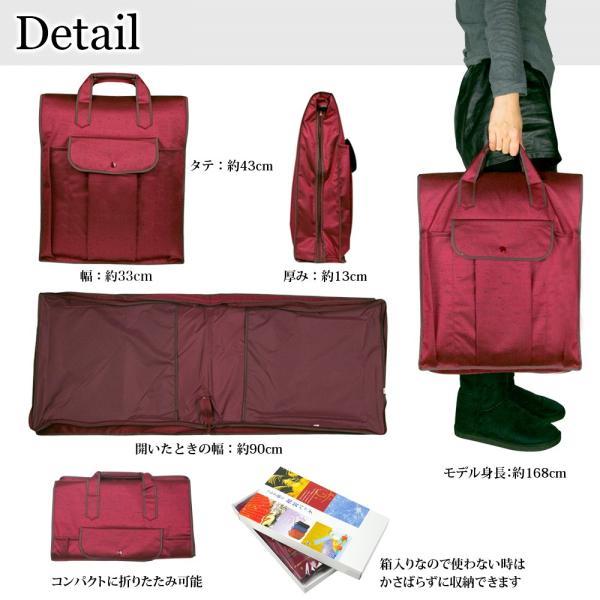 (着物バッグ 紬)日本製 着物バッグ レディース あづま姿 つむぎ織り 和装バッグ 着物収納バッグ 無地(zr)|kyoetsuorosiya|02