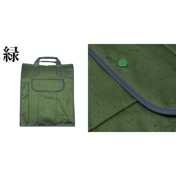 (着物バッグ 紬)日本製 着物バッグ レディース あづま姿 つむぎ織り 和装バッグ 着物収納バッグ 無地(zr)|kyoetsuorosiya|06