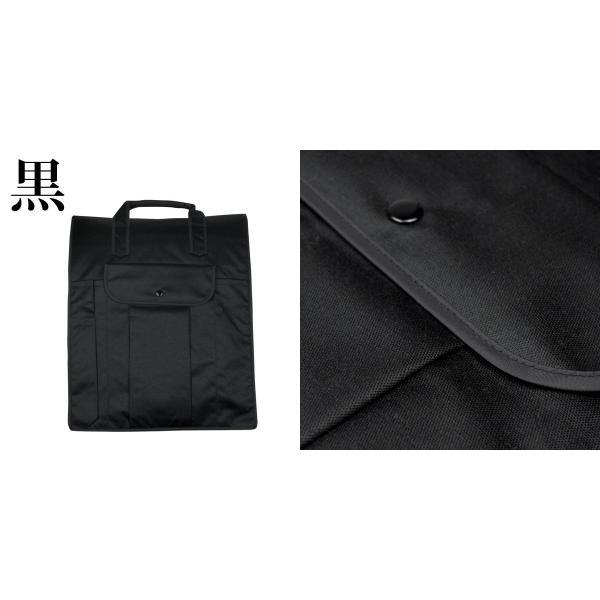 (着物バッグ 紬)日本製 着物バッグ レディース あづま姿 つむぎ織り 和装バッグ 着物収納バッグ 無地(zr)|kyoetsuorosiya|07