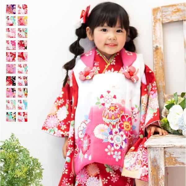 9b3cb3837fd24 (着物セット 豪華) 七五三 着物 3歳 20colors 販売 フルセット 753 女の子 被布 ...